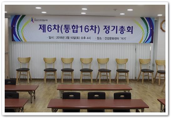2018 대의원총회IMG_8937-001.JPG