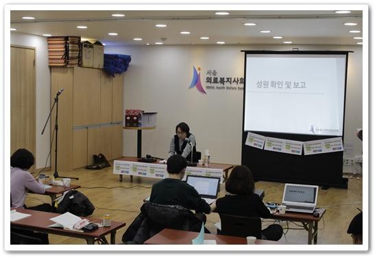 2018 대의원총회IMG_8994-010.JPG