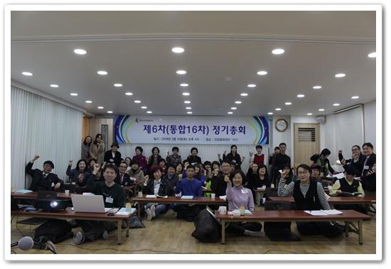 2018 대의원총회IMG_8990-009.JPG
